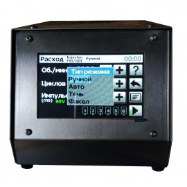 Modules and Blocks stand control